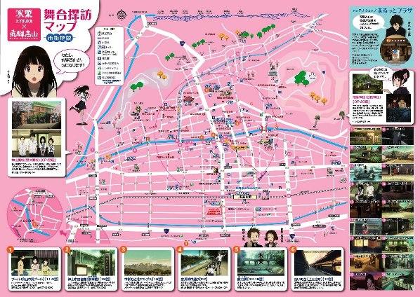 1. hyouka map
