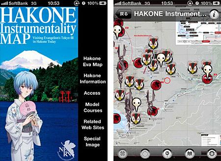3. hakone instrumentality map