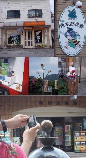 sakai-collage