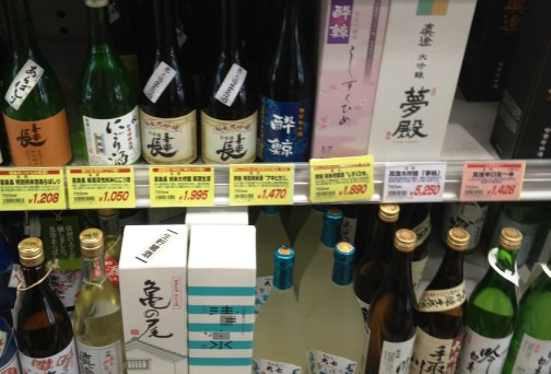 japan sake nihonshu