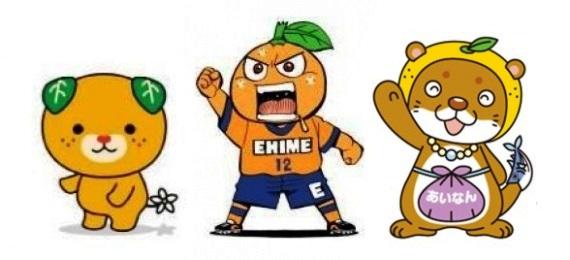 japan mascots ehime