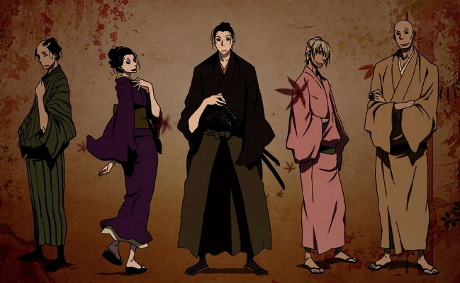 house of five leaves header