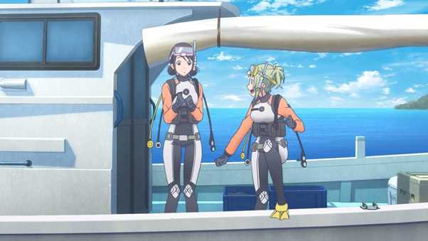 amanchu advance