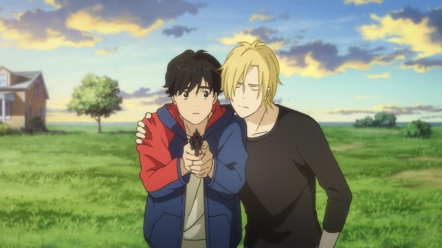 banana fish header