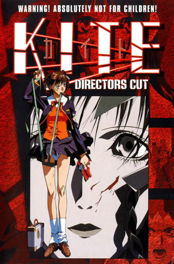kite anime dvd